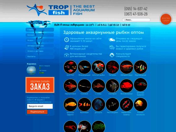 Скриншот сайта www.tropfish.org.ua