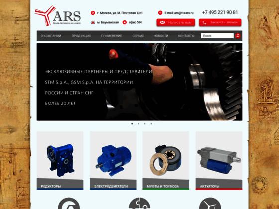 Скриншот сайта www.ttaars.ru