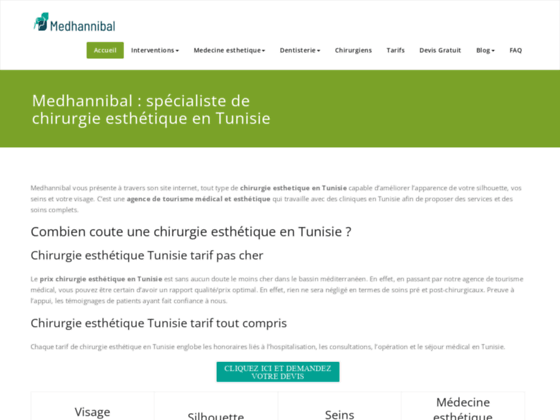 Clinique internationale Hannibal de Tunis