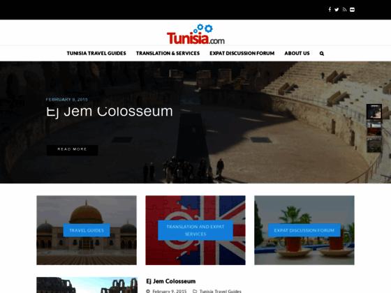 Tunisie - pour votre séjour, vacances, hôtels, vols et de la culture en Tunisie