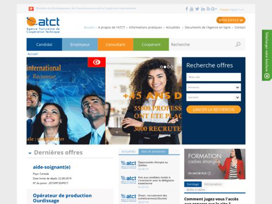 ATCT : Agence de coopération en Tunisie.
