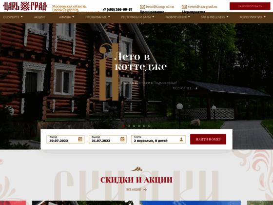 Скриншот сайта www.tzargrad.ru