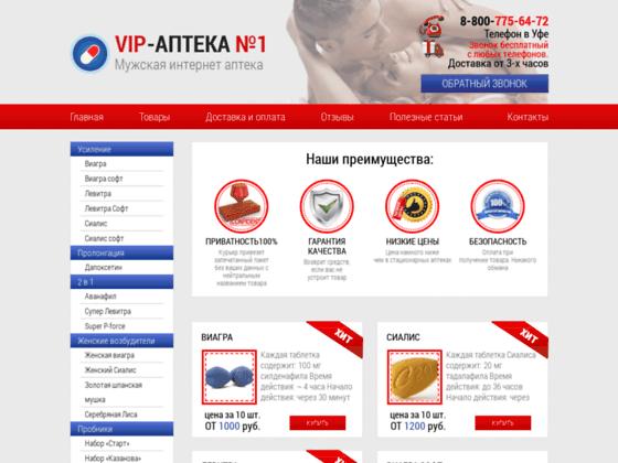 Скриншот сайта ufa-vip-apteka.com