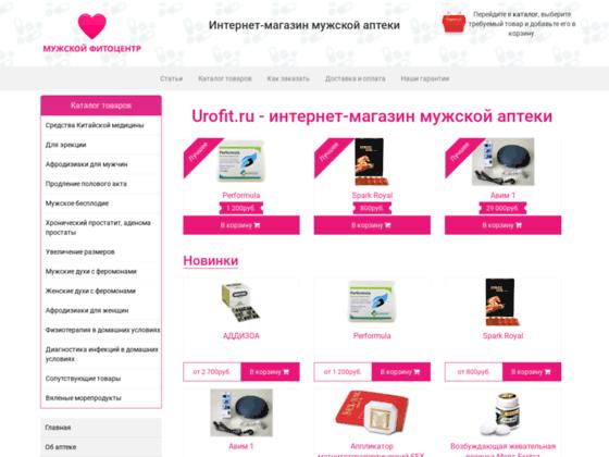 Скриншот сайта urofit.ru
