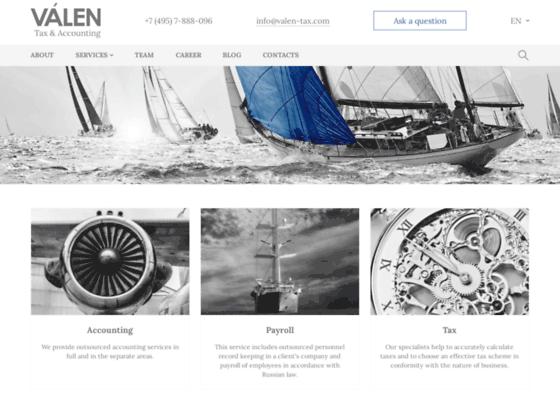 Скриншот сайта valen-tax.com
