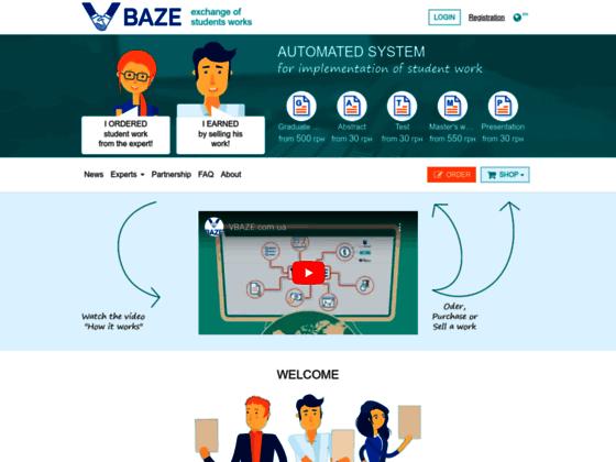 Скриншот сайта vbaze.com.ua