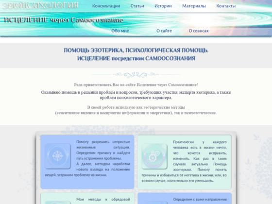 Скриншот сайта vegaconcept.ru