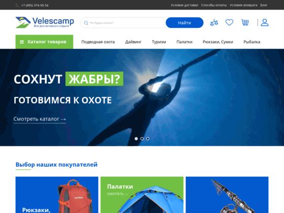 Скриншот сайта velescamp.ru