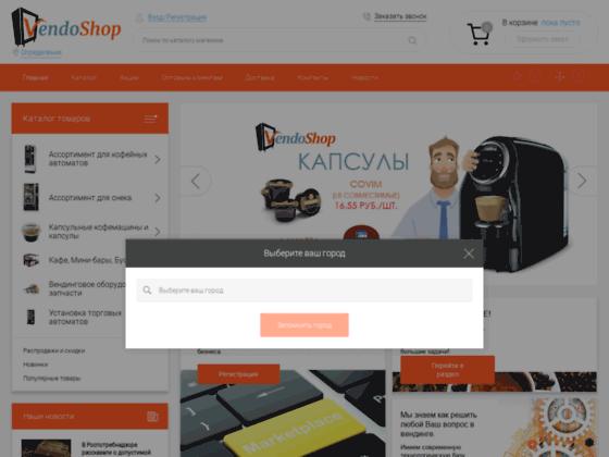 Скриншот сайта vendoshop.ru
