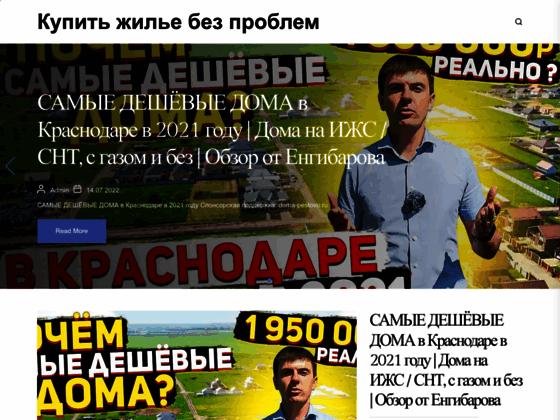 Скриншот сайта venik77.ru