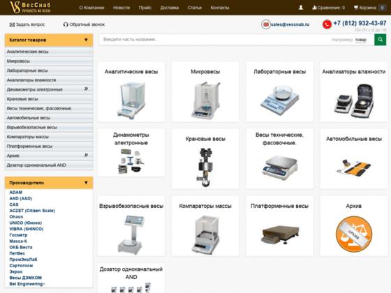 Скриншот сайта www.vessnab.ru
