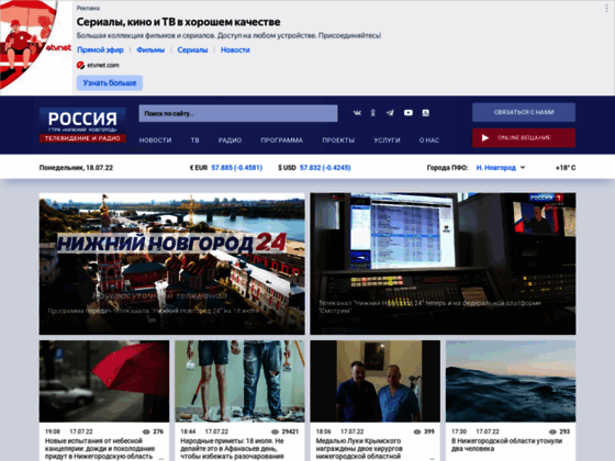 Скриншот сайта vestinn.ru