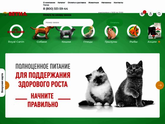 Скриншот сайта vetna.info