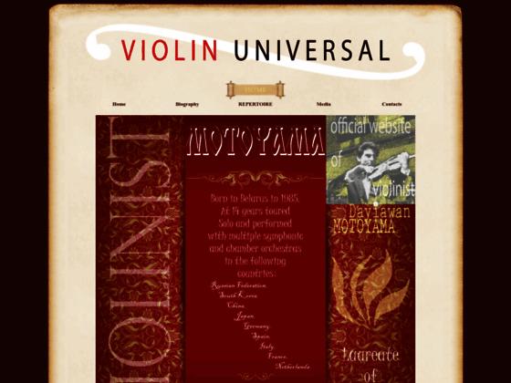 Скриншот сайта www.violinuniversal.com