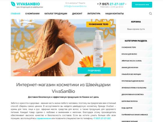 Скриншот сайта www.vivasanbio.ru