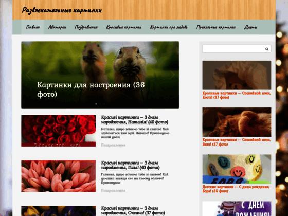 Скриншот сайта vjoy.cc