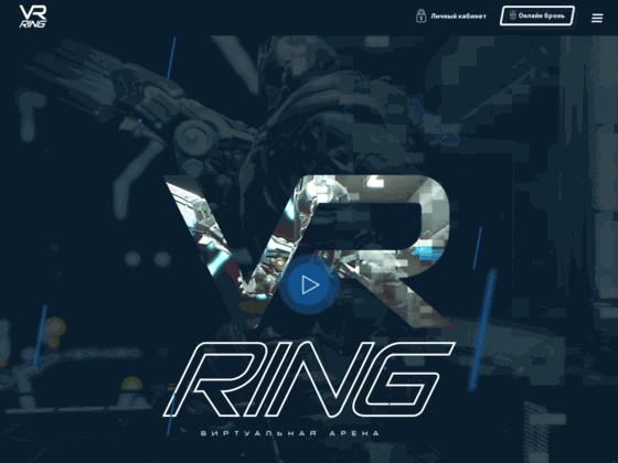 Скриншот сайта vr-ring.ru