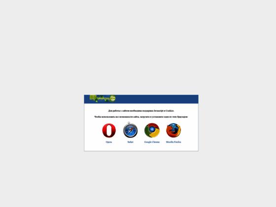 Скриншот сайта vs-eti.ru