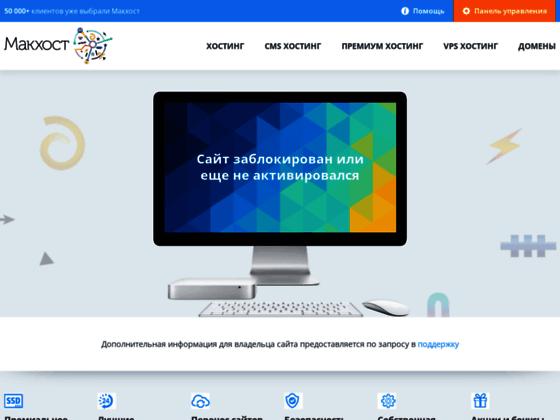 Скриншот сайта winstrick.ru