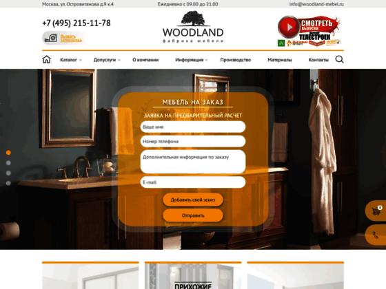 Скриншот сайта woodland-mebel.ru
