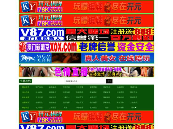 Les critères d'achat pour bien choisir sa yaourtiè