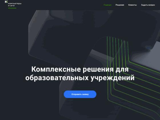 Скриншот сайта ymika.ru
