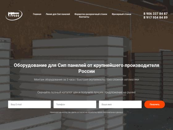 Скриншот сайта zatoplyaev.com