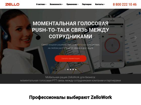 Скриншот сайта zellowork.ru