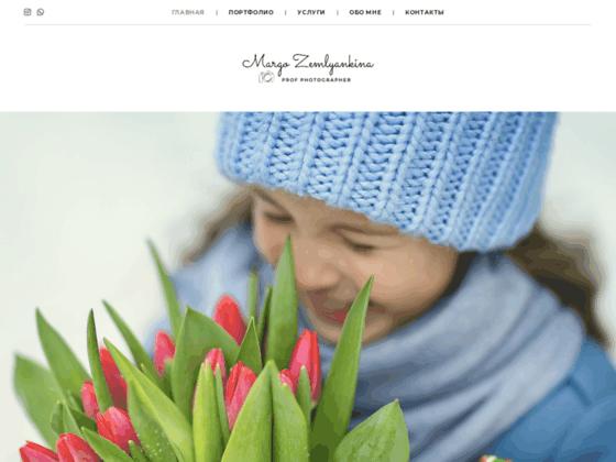 Скриншот сайта zemlyankina.com