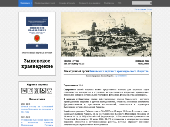 Скриншот сайта zslls.at.ua