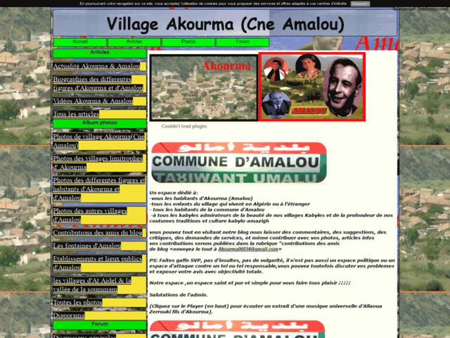 Village Akourma (Cne Amalou)