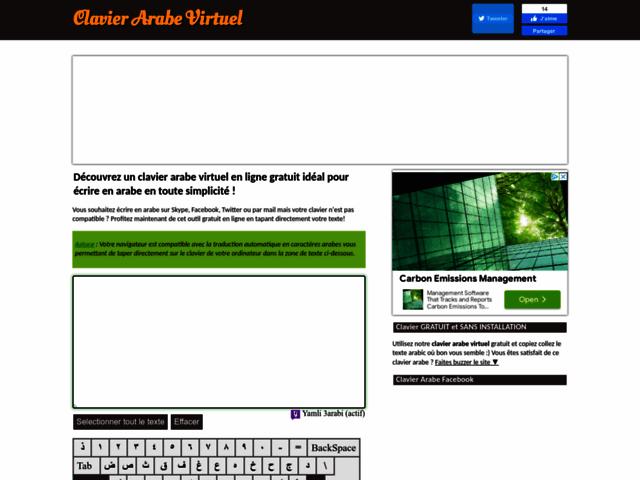 Clavier Arabe Virtuel