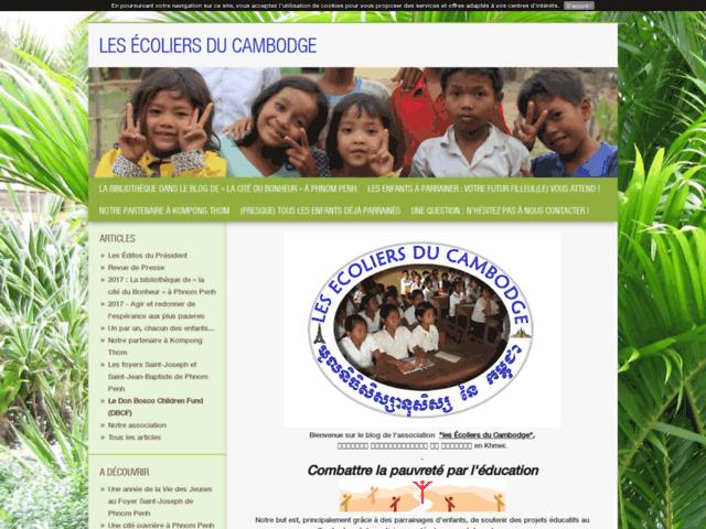 Les Ecoliers du Cambodge