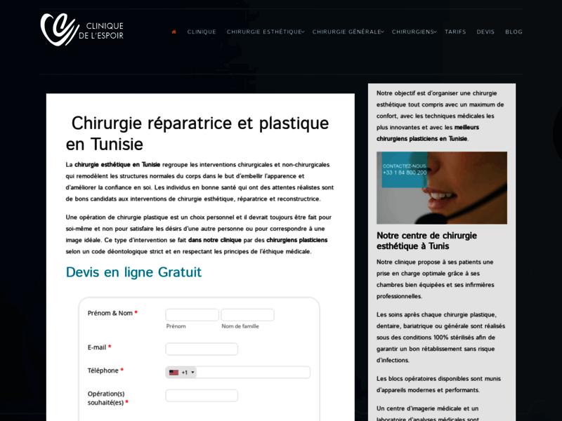 Devis chirurgie esthétique Tunisie
