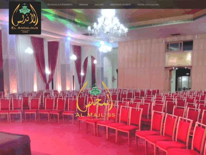 Screenshot du site : Al Majliss Centre de conférences - Marrakech