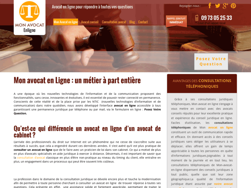 Screenshot du site : Avocat en ligne